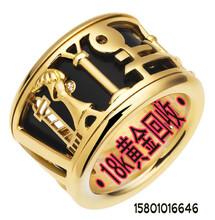 燕郊福成四期回收黄铂金首饰图片