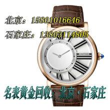 卡地亚手表回收价格卡地亚手表怎么回收
