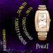 北京朝陽回收二手表伯爵鉆石手表回收