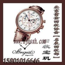 天梭触屏手表回收二手天梭触屏系列电子表北京回收典当