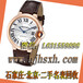 燕郊回收二手天梭手表燕郊哪里回收天梭力洛克瑞士名表