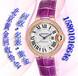 海淀区回收奢侈品~海淀区回收二手表~海淀区回收珠宝首饰
