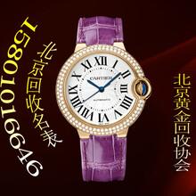 石景山二手奢侈品回收手表回收