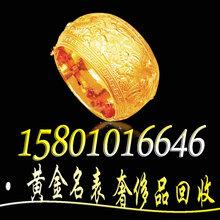 赵县回收钻石首饰钻石戒指钻石项链图片