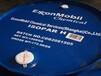 美孚IsoparH金属清洗液、快干清洗剂、冲压油、空气清新剂