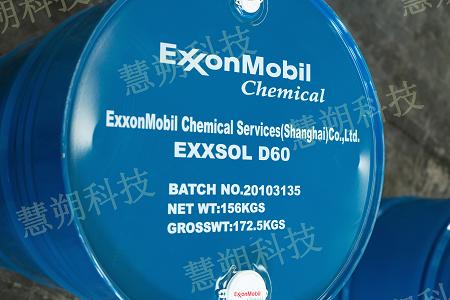 无味煤油D60环保溶剂油埃克森美孚