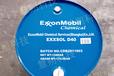 碳氢清洗剂环保溶剂油D40大量批发无味煤油
