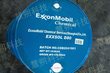 美孚烷烃溶剂油D80