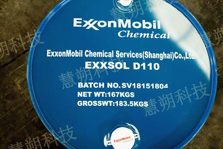 油墨印刷溶剂乳化液载剂美孚溶剂油ExxsolD110