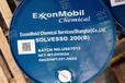 工業涂料用溶劑稀釋劑Solvesso200美孚溶劑油