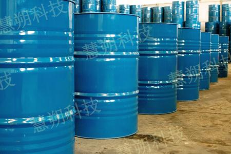 异构烷烃IsoparC气雾剂稀释剂