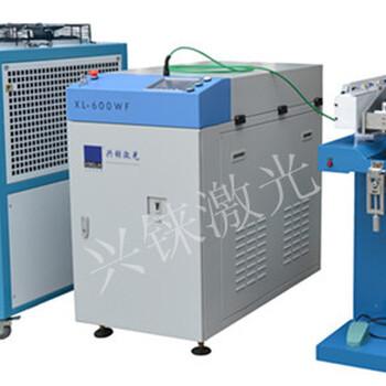廣州XL-600WF全自動激光焊接機