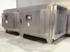 厂家直销复合型有机废气处理设备