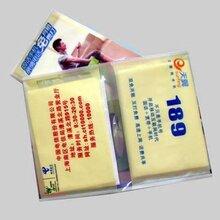 黄埔广告纸巾,定制广告纸巾,批发纸巾