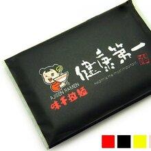 黄浦区广告纸巾定做,印刷广告纸巾,批发纸巾