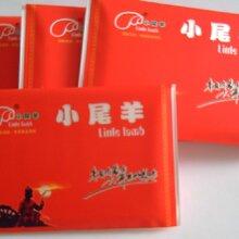 海珠区广告纸巾,烟盒纸巾,便宜广告纸巾
