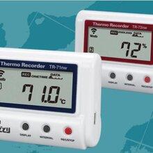 日本T&D(TD)温度湿度记录仪TR-72WF江苏温诺仪器厂家直销图片