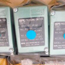 原装日本SR压力继电器EF21-17.1F-A124V大量现货供应图片