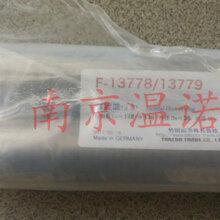 日本ROEHRS弹簧F-13778/13779、F-15467/15468竹田商事图片