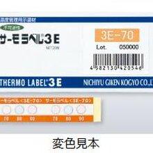原装NIGK日油技研工业测温纸3E-50测温带价格不高图片