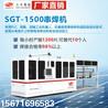 江西SGT-1500串焊机全自动晶硅非晶硅电池串焊机