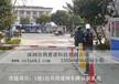 贵州安顺车牌识别系统安装施工
