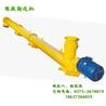 混疑土螺旋輸送機-膩子粉/水泥螺旋輸送機