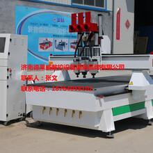 长沙1325三工序木工雕刻机_四工序木工开料机厂家_奥刻板式家具生产线