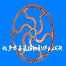 纺织配件生产厂家图片