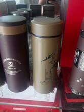 西安高档不锈钢礼品保温杯印字批发定制,欢迎保温杯厂家咨询各类保温杯