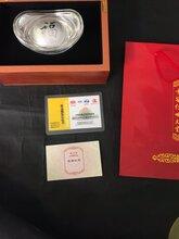 西安宁派纪念章定制正宗周年庆典银币纯银纪念盘定做图片