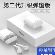 實用新型電子禮品,小巧方便,易攜帶藍牙耳機,
