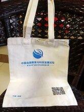 西安包装袋子厂家定做环保无纺布包装袋纯棉帆布袋制作