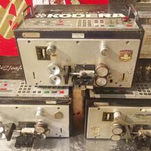 供应二手日本小寺电脑裁线机剥皮机C300