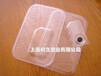 高檔電子產品吸塑包裝50絲PETG吸塑泡殼、吸塑盒上海利久塑業