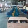 凸轮转子泵_活塞转子泵-嵊州市博工机械科技有限公司