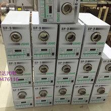 原装进口优秀USHIO牛尾SP-7SP-9点光源UV固化机UV箱UV炉图片