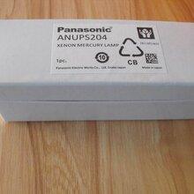 日本panasonic松下ANUPS5204机用灯泡ANUPS204点光源灯泡UV灯图片