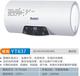 广东中山电热水器厂家