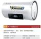 佛山储水式电热水器生产厂家