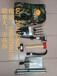 防汛组合工具包//森林消防组合工具包SS19件套组合工具包