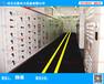 有谁听说过防滑绝缘胶垫吗?绝缘胶垫都?#24515;?#20123;尺寸X可自由定制吗