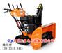 黑龙江除雪设备的专用——除雪车,铲雪板,人工推雪板!