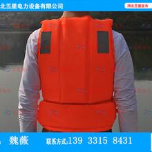 救生设备—救生衣的正确穿法