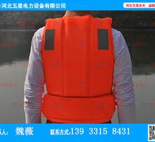 救生设备,救生衣,救生衣的正确穿法图片