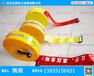 电力警示产品:盒式警示带+标志牌厂家
