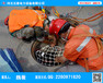 河南地下井尼龙防护网独特之处w地下井防护网+防护网厂家