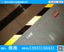 河南生产挡鼠板厂家-挡鼠板规格选择