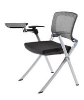 网布培训椅,带写字板培训椅,带书写板培训椅,广州培训椅图片