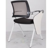 高档培训椅,带写字板网布培训椅,品牌培训椅,时尚培训椅图片